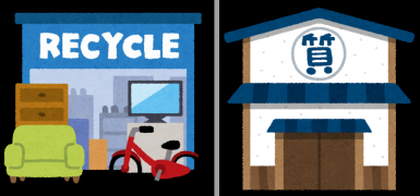 recycle_vs_pawn