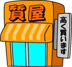 shichiya01