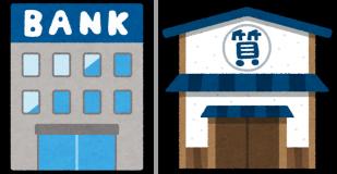 bank_pawn